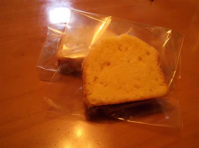 2.25レモンケーキ2