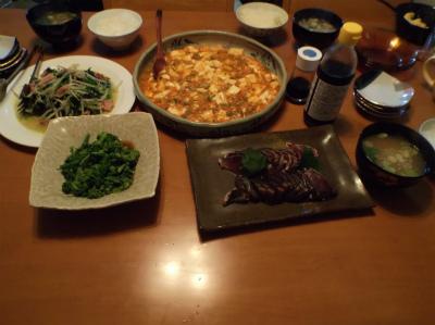 2.28夕食