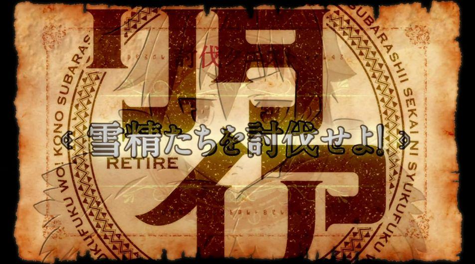 sotohan_konosuba7_img047.jpg