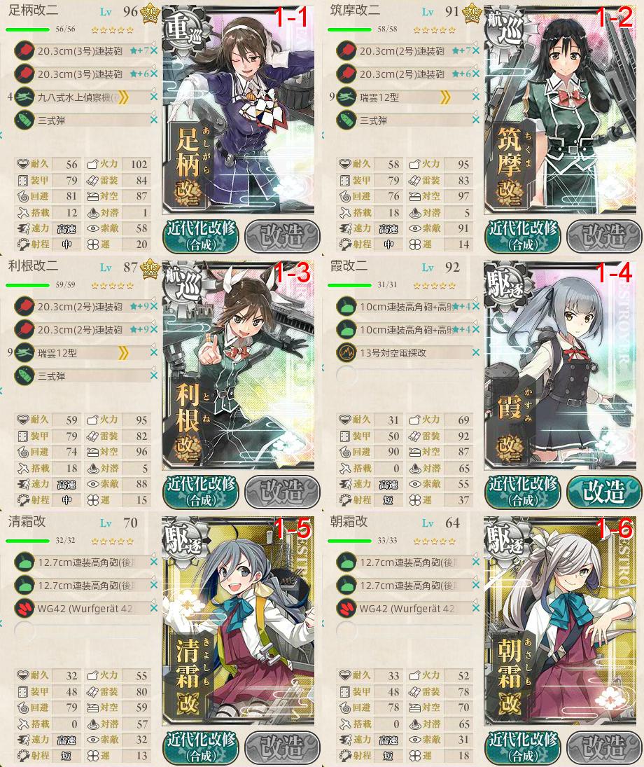 2016-02-11 11-51-53-106