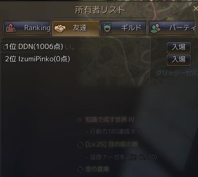 CapD20160321.jpeg