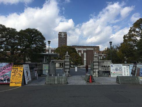 京都大学・吉田キャンパス_H28.03.02撮影