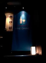 20160331沖縄ワイン1_convert_20160402100942