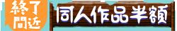bn_16_hangaku.png