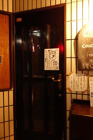 kankatugai_02.jpg