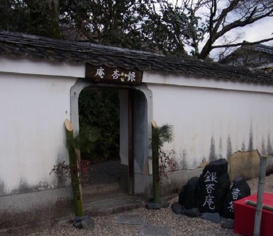 銀杏庵 (2)