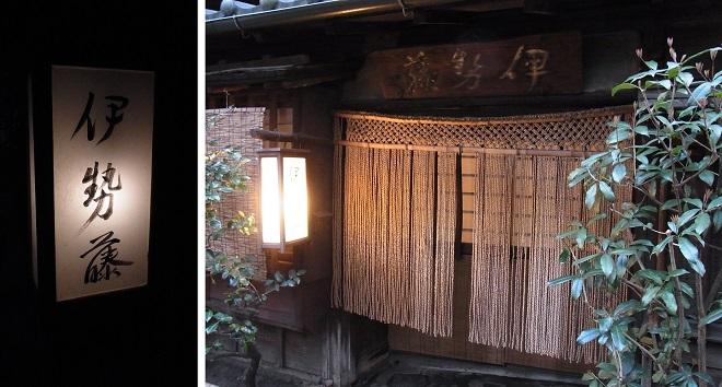 神楽坂 (1)