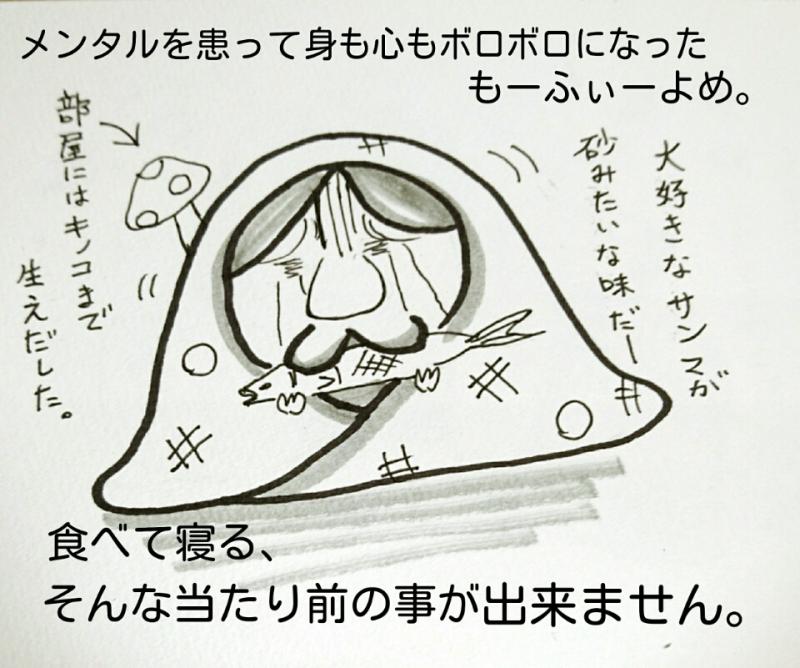 マンガ5-1