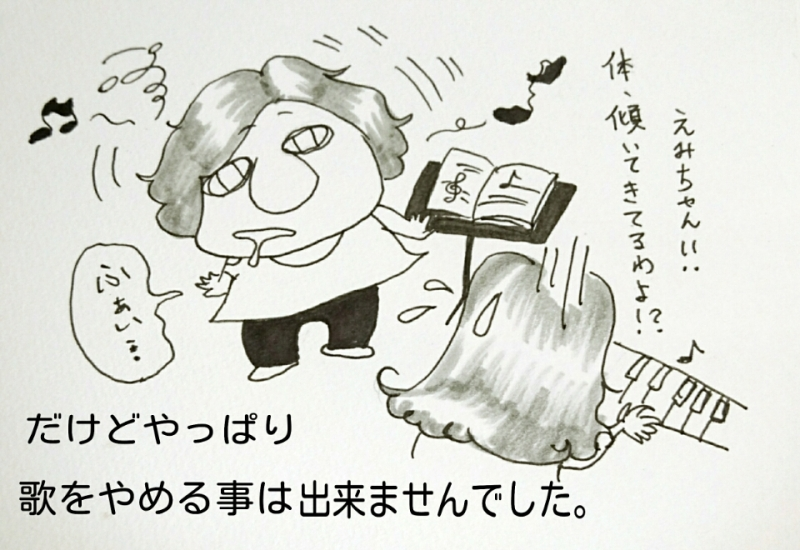 マンガ5-2