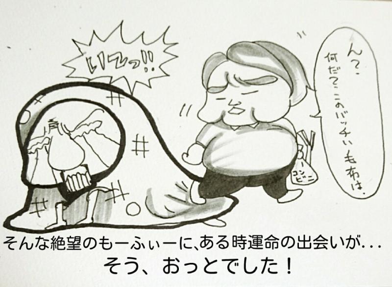 マンガ5-4