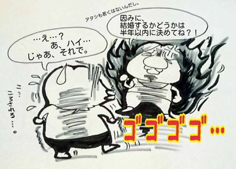 マンガ7-3