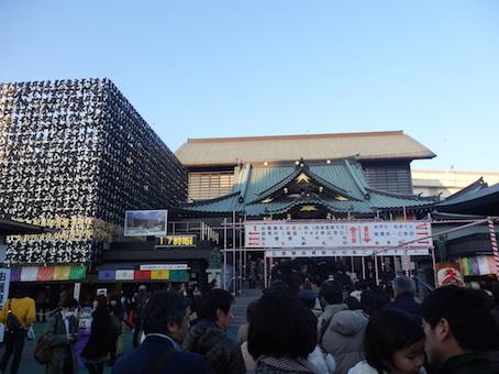 yuka2016t2t1t11.jpg