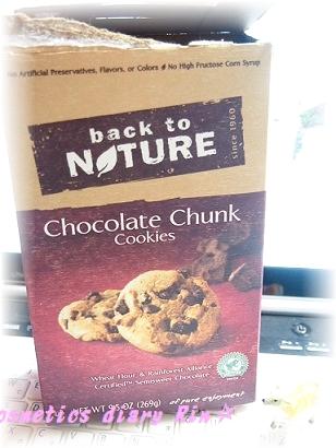 チョコレート・チャンク・クッキー