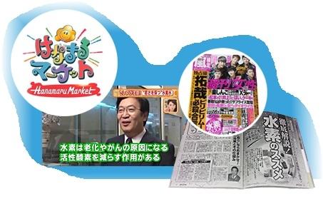 テレビ放送記念