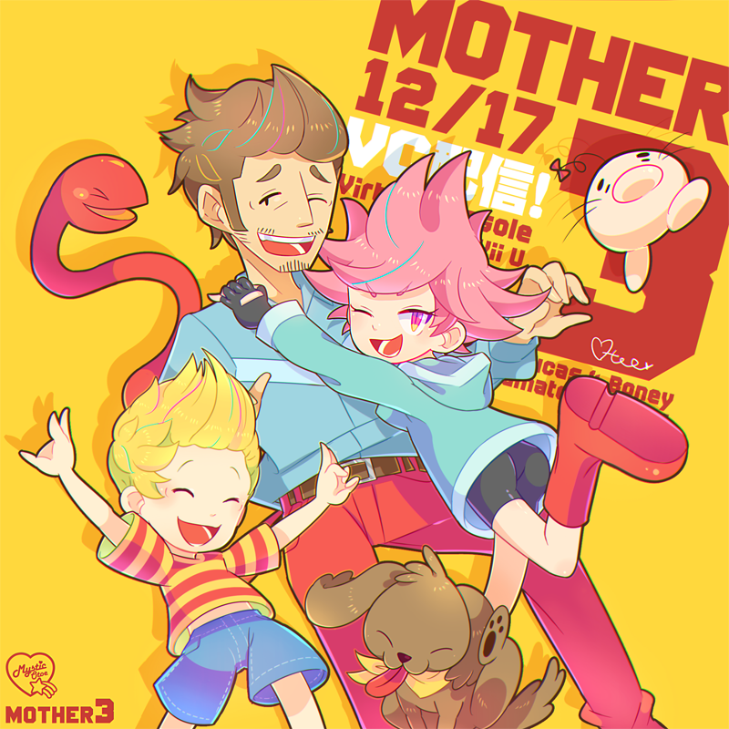mother3_syuku_800.png