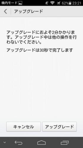 Screenshot_2016-01-13-23-21-43 [2000]