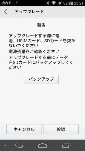 Screenshot_2016-01-13-23-21-23 [2000]