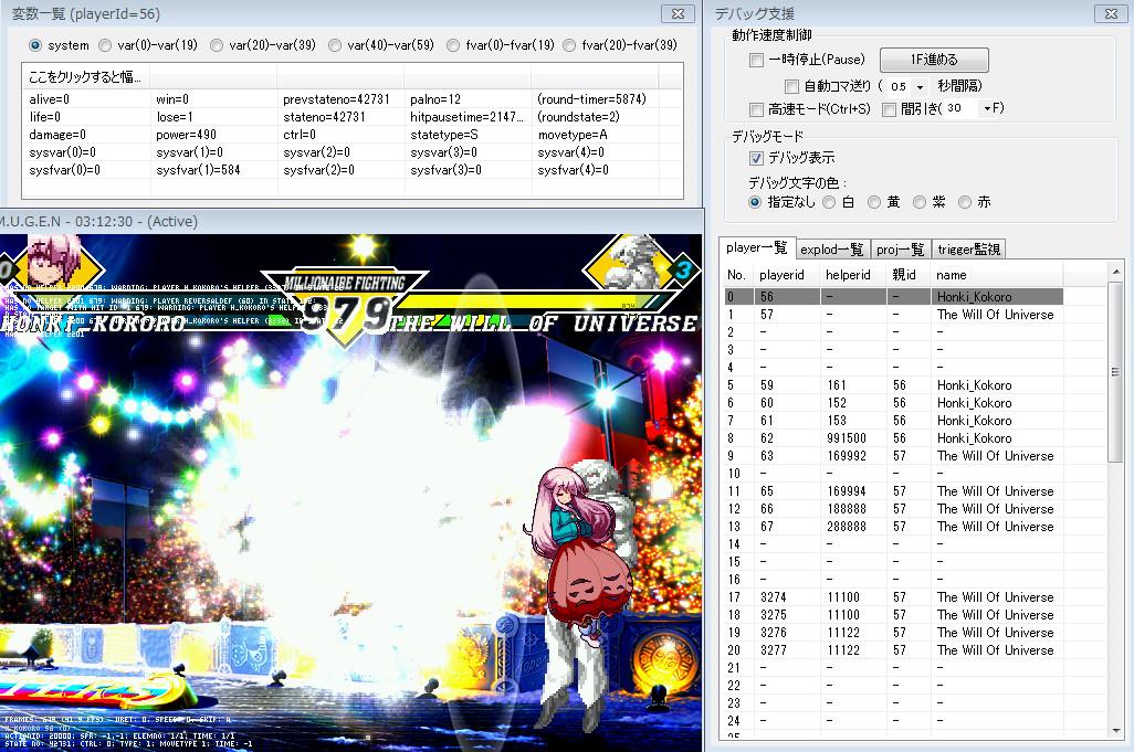 宇宙意志12p(最新版) 撃破挑戦 その1