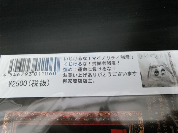 th_NCM_0187978943.jpg