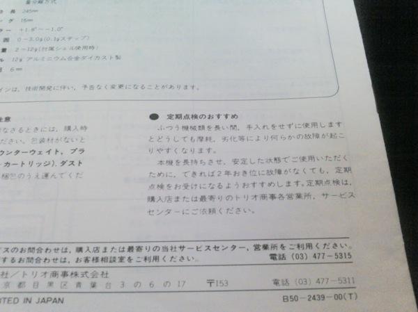 th_NCM_039089027.jpg
