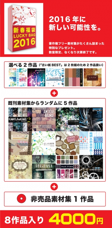 C89_Catalogue_p002_w800.jpg