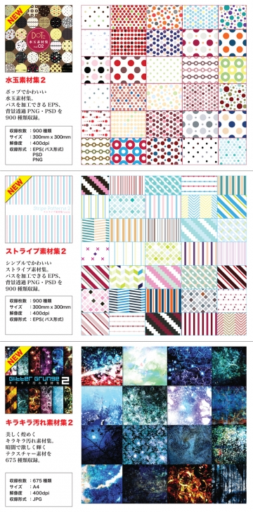 C89_Catalogue_p003_w800.jpg