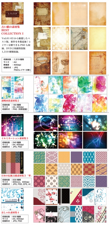 C89_Catalogue_p005_w800.jpg