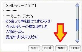 nextボタン「更新めんどくせぇ」