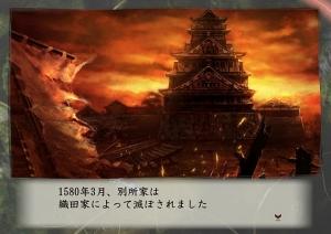 津山城滅亡