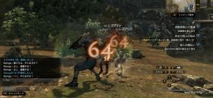 battle1DDON.jpg
