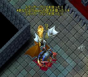 screenshot_585_14.jpg