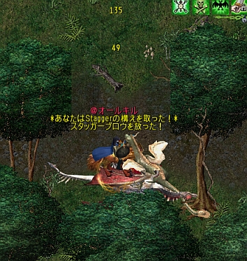 screenshot_707_14.jpg