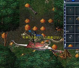 screenshot_708_14.jpg
