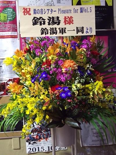 fc2blog_20160228022127c37.jpg