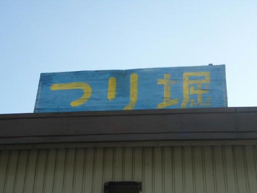 20091110_744054.jpg