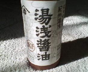 20091110_744370.jpg