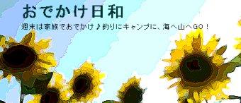 20091110_744770.jpg