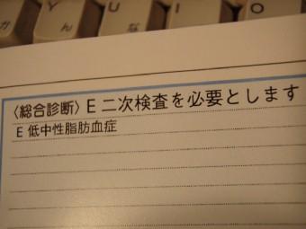20091110_744963.jpg