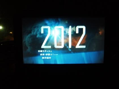 20100503_1374946.jpg