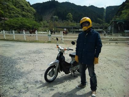 20100509_1389061.jpg
