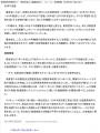 読売新聞記事B2