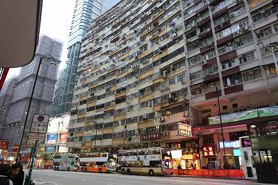 28年 香港旅行 643