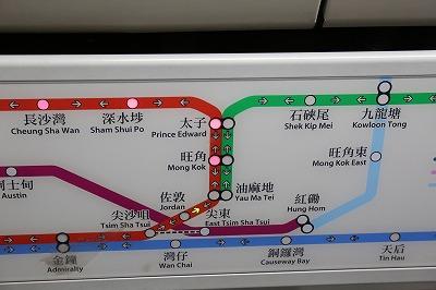 28年 香港旅行 804