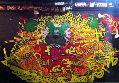 Bapple壁画
