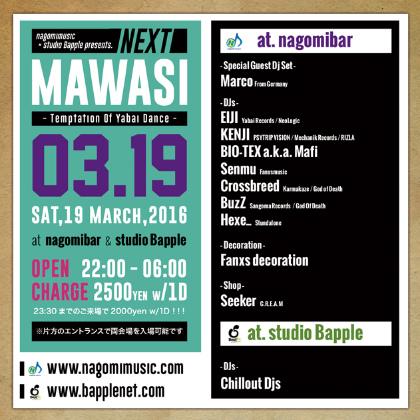 MAWASI_0319_BOX.jpg
