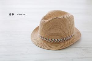 093小物帽子