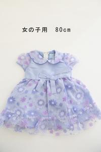 ドレス0027