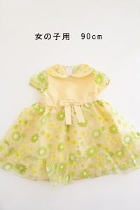 ドレス0028