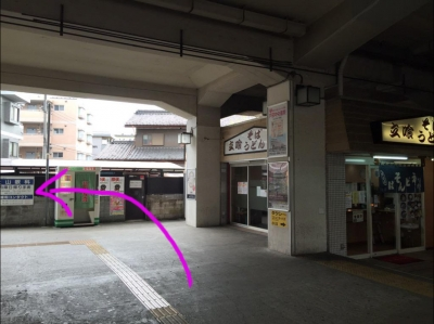 西浦和行き方02