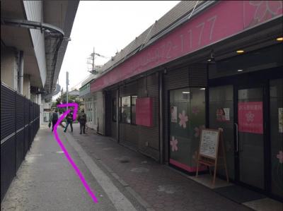 西浦和行き方03